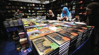 Kahire Uluslararası Kitap Fuarı açılıyor