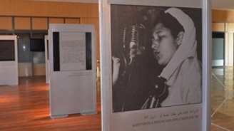 Fas'ta bağımsızlık mücadelesi sergisi