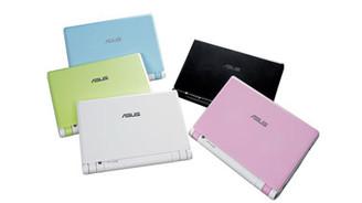 Telekom'dan Asus notebook kampayası