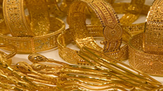 Altının kilogramı 92 bin 300 liraya yükseldi
