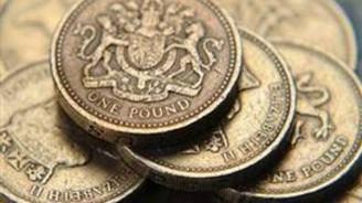 İngiltere iş dünyasında faiz artışı endişesi