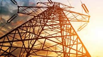 Türkiye Elektrik İletim'e 7 müfettiş yardımcısı alınacak