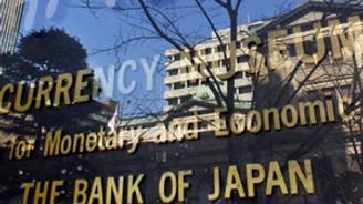 Japonya'da daralma oranı revize edildi