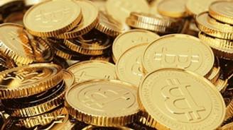 Bitcoin 6 ayda 9 milyar dolar 'eridi'