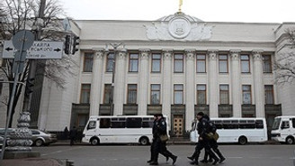Rusya'dan Ukrayna'ya 2 milyar dolar