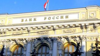 Rusya, rezervlerine Kanada ve Avustralya Doları ekleyecek