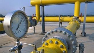 Ukrayna ile üçlü doğalgaz görüşmeleri yapılacak