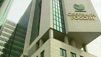 Sberbank Türkiye'de yeni alım fırsatları arıyor