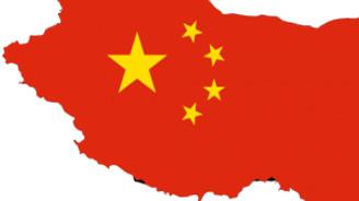 Çin'in megakent projesinin taslağı belirlendi