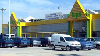 Kipa, 46. mağazasını Adapazarı'nda açtı
