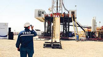 'Türkiye Petrollerinin özelleşmesine karşıyım'