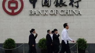 Bank of China'nın kârı yüzde 12 arttı