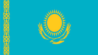 Kazakistan, rezervleri 54,7 milyar dolara yükseldi