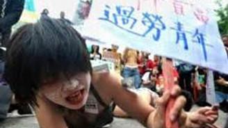 Tayvan'da öğrenciler hükümet binasını işgal etti