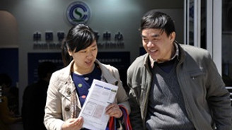 Çin'de Türk üniversitelerine büyük ilgi