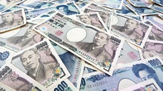 BOJ resesyona rağmen para politikasını değiştirmedi