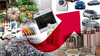 İstanbul'un enflasyonu yüzde 0.99 arttı