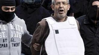 Yunanistan, DHKPC liderini vermiyor
