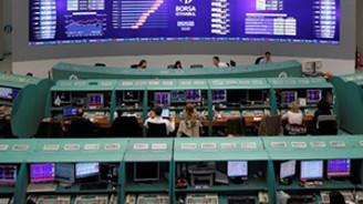 Torunlar GYO hisseleri yüzde 1.4 düştü