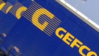 GEFCO, Çayırova'da motosikletlere özel depo açtı