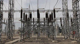 Meksika enerji sektörü, Türk yatırımcıları bekliyor
