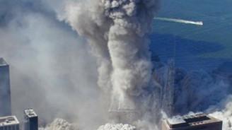 ABD'de 11 Eylül kurbanlarına ait kalıntılar müzeye taşındı