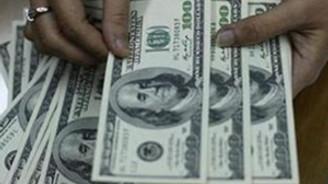 MB rezervleri 1.3 milyar dolar azaldı