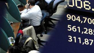TSKB Enerji Endeksi, yatırımcılara sunuldu