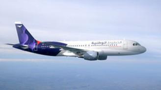 Wataniya Airways İstanbul seferlerine başladı
