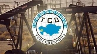 TengizChevroil ilk yarıda 13 milyon ton petrol üretti