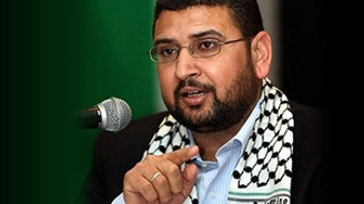 "Hamas'tan ""Filistin direnişi"" çağrısı"