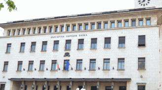 Bulgaristan'da nakit para sıkıntısı