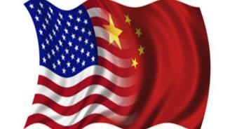 Çin, 2016'da ABD'yi tahtından indirecek