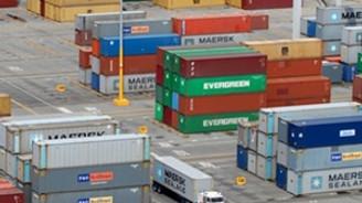 Kocaeli'nden 11.4 milyar dolarlık ihracat