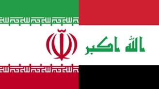 İran-Irak doğalgaz hattı tamamlandı