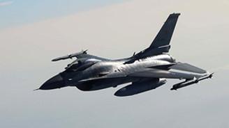 'Savaş jetleri sıradışı eylemlerde bulundu'