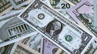 Eximbank'tan ihracata 11.7 milyar dolar