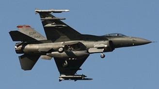 Danimarka IŞİD'e karşı 7 F-16 görevlendirecek
