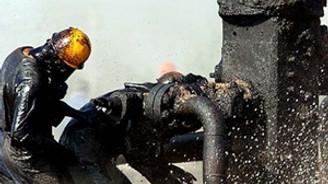 150 milyon varillik petrol bulundu