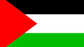 Filistin, UNESCO üyeliğine başvuruyor