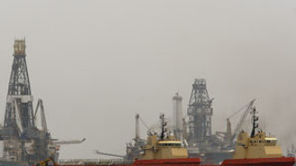 Sızıntının BP'ye maliyeti 4 milyar dolar