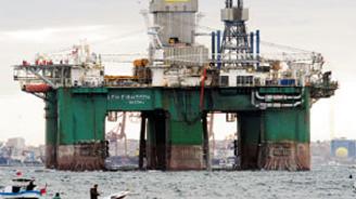 Petrol arama krizi AP'de tartışılacak