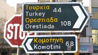 Yunanistan'a 'yeşille' vizesiz geçiş başladı
