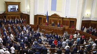 Ukrayna'da yeni parlamento göreve başladı
