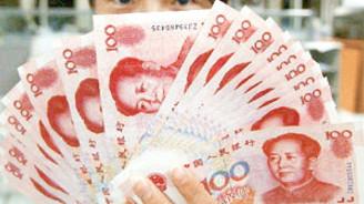 Yuan, dolar karşısında güçleniyor