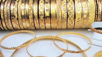Havalimanında kaçak altın ele geçirildi