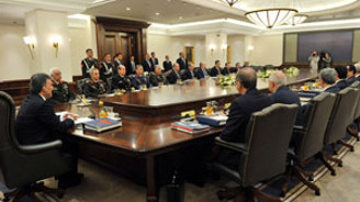 MGK yeni 'Milli Güvenlik Siyaset Belgesi'ni benimsedi