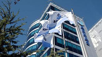 EBRD'den Arkas'a 21,4 milyon euroluk kredi