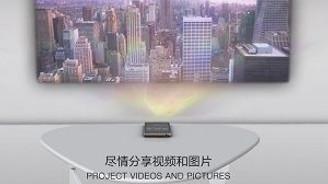 Lenovo'dan akıllı teknolojide son söz!