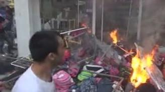 Kırşehir'de yakılan kitabevinin yeni görüntüleri çıktı